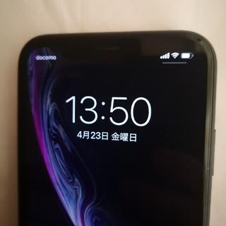 Apple - 美品 iPhoneXR 64gb ブラック 残債なし simフリー