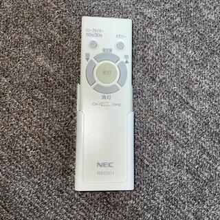 エヌイーシー(NEC)のNEC シーリングライトリモコン(天井照明)