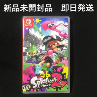 Nintendo Switch - スプラトゥーン2 Switch 新品未開封品 即日発送 Switch