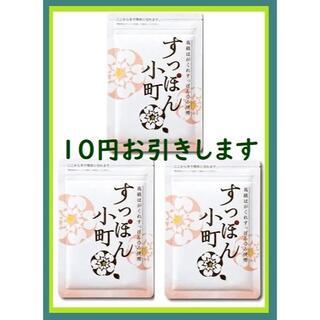 🍋すっぽん小町 3袋 (2023.06月) 🍋送料込 💡10円引きあり!!