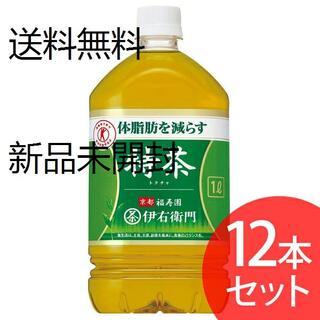 サントリー 伊右衛門 特茶 1L×12本 045(茶)