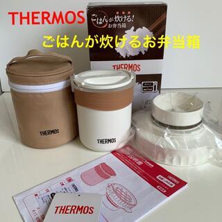 THERMOS - 新品❣️ THERMOS  ごはんが炊ける弁当箱 ホワイト