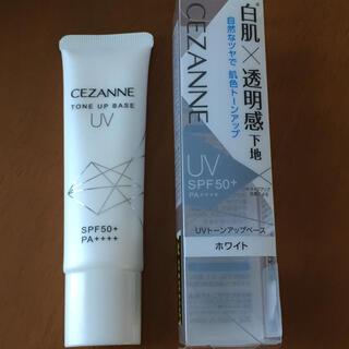 CEZANNE(セザンヌ化粧品) - セザンヌ化粧下地  UVトーンアップベース ホワイト