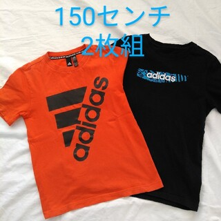 adidas - アディダス Tシャツ 半袖 150センチ