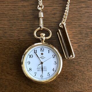 アルバ(ALBA)のアルバ 懐中時計(その他)