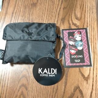 カルディ(KALDI)のカルディのエコバッグとメモ帳(エコバッグ)