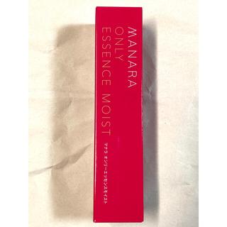 マナラ(maNara)のナマラ オンリーエッセンスモイスト 100ml(オールインワン化粧品)