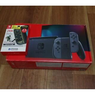 Nintendo Switch - スイッチ本体  別売り十字コン付き