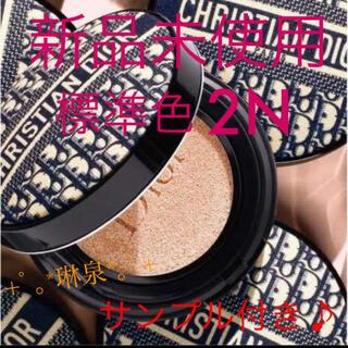クリスチャンディオール(Christian Dior)のDIOR ディオール スキンフォーエヴァークッションディオールマニアエディション(ファンデーション)