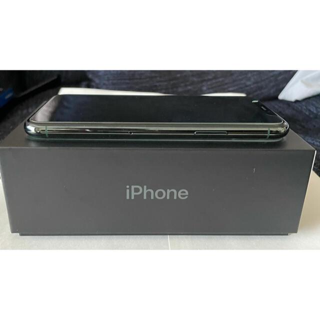 iPhone(アイフォーン)の(アン様専用)【美品】iPhone11 Pro 256GB スマホ/家電/カメラのスマートフォン/携帯電話(スマートフォン本体)の商品写真