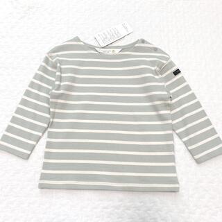 futafuta - 新品タグ付き フタフタ ボーダー長袖Tシャツ 90