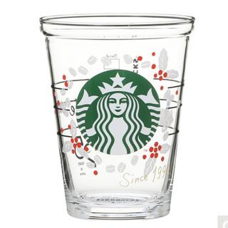 Starbucks Coffee - スターバックス コレクタブルコールドカップグラスコーヒーチェリー414ml