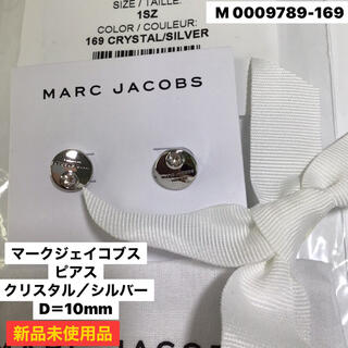 マークジェイコブス(MARC JACOBS)の新品 マークジェイコブス ☆  ピアス クリスタルシルバー(ピアス)