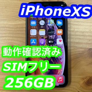 Apple - iPhoneXS 256GB 中古 本体 ゴールド SIMフリーSoftBank