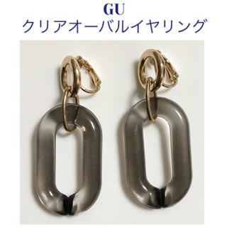 ジーユー(GU)のGU✨クリアオーバルイヤリング✨(イヤリング)