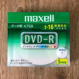 maxell - maxell DVD-R データ用
