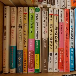 【お値引き可!】本  本  本  1冊100円 !3冊以上でお願いします!(文学/小説)