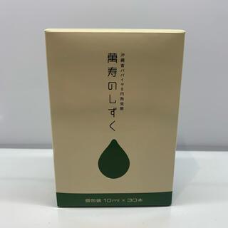 【新品】万寿のしずく 30本(その他)