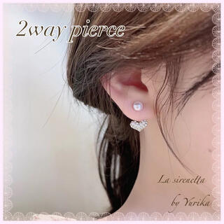 AHKAH - heart & pearl 2way pierce