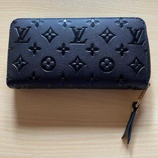 レディース、メンズ長財布