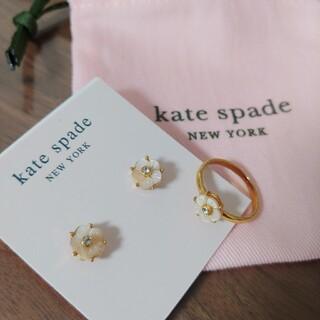 kate spade new york - Kate Spade 14k シェルフラワー ピアス リング セット 田丸麻紀