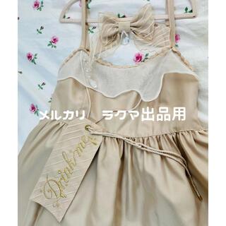 アンジェリックプリティー(Angelic Pretty)の美品☆AngelicPrett☆Drink me(その他)