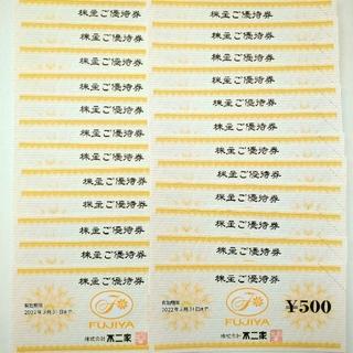フジヤ(不二家)の不二家 株主優待 12000円分(レストラン/食事券)