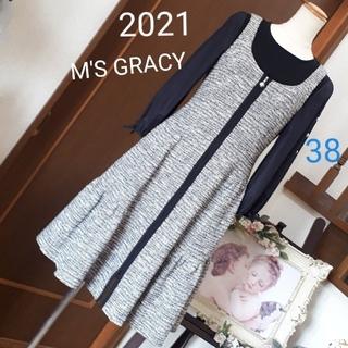 M'S GRACY - エムズグレイシー38ジャンパースカート2021ワンピース