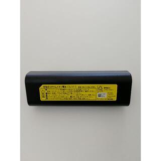 アイリスオーヤマ(アイリスオーヤマ)の極細軽量スティッククリーナー 別売 バッテリーCBL1815(その他)