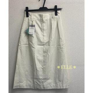エル(ELLE)の新品【ELLE】ストライプスカート(ひざ丈スカート)