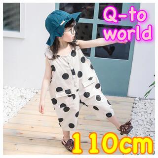 【110】カジュアルつなぎ パンツ ドット柄 サロペット 韓国子供服