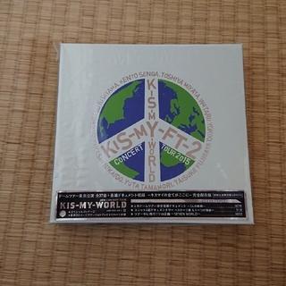 キスマイフットツー(Kis-My-Ft2)のKis-My-WORLD 2015 (特典映像のみ)(アイドルグッズ)