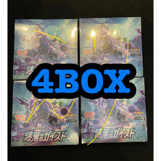 ポケモン(ポケモン)のポケモンカード 漆黒のガイスト新品未開封シュリンク付きbox 4セット(Box/デッキ/パック)