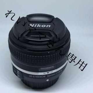 Nikon - ニコン 50mm f1.8 スペシャルエディション