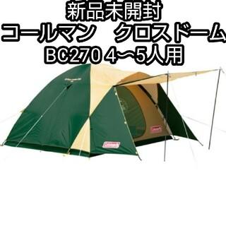 コールマン(Coleman)の新品 匿名配送 コールマン Coleman クロスドーム テント BC270(テント/タープ)