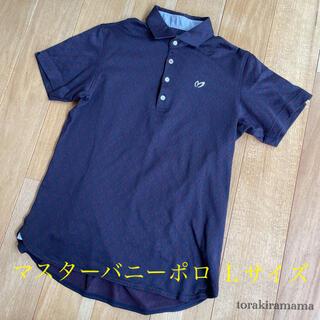 MASTER BUNNY EDITION ダイヤ柄半袖ポロシャツ Lサイズ