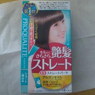 ウテナ(Utena)のutena♡プロカリテEXストレートパーマ(パーマ剤)