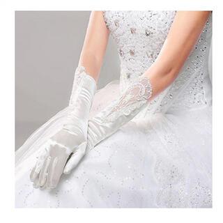 新品安価!ホワイト ウエディング グローブ 両腕 1セット(ウェディングドレス)