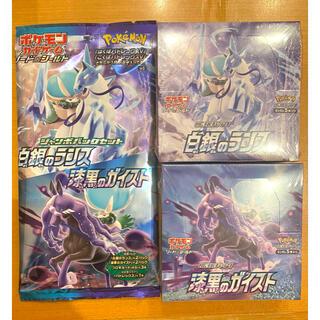 【新品】漆黒のガイスト&白銀のランス1BOXずつ+ジャンボパックセット1パック(Box/デッキ/パック)