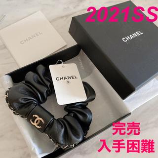 シャネル(CHANEL)のシャネル 2021春夏 レザーシュシュ 新品未使用(ヘアゴム/シュシュ)