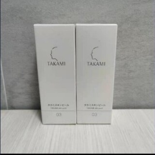 TAKAMI - タカミスキンピール 30ml美容液最新品 2個  新品未使用   2本
