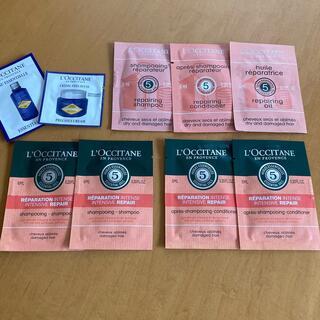 L'OCCITANE - ロクシタン シャンプー、コンディショナー等サンプルお試し品
