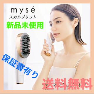 YA-MAN - 【新品】YA-MAN ヤーマン ミーゼ スカルプリフト MS-80W