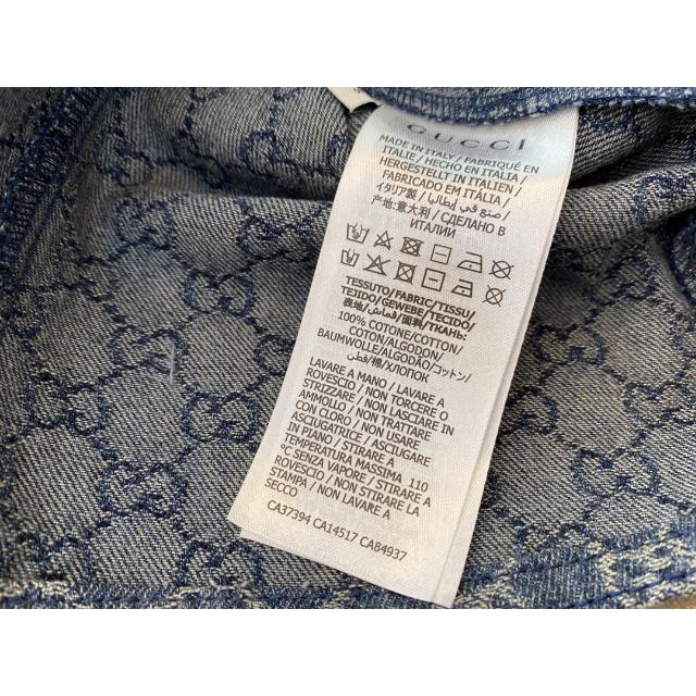 Gucci(グッチ)の【GUCCI】ウォッシュド オーガニック デニムジャケット メンズのトップス(カーディガン)の商品写真