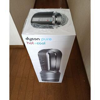 Dyson - Dyson Pure Hot + Cool HP00ISN