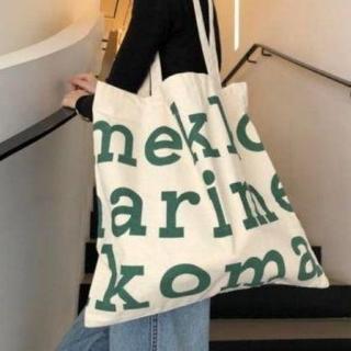marimekko - マリメッコ ロゴ トートバッグ グリーン Marimekko 大きめ 大容量
