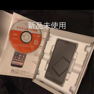 新品未使用 au グラティーナ KYV48 京セラ simロック解除可(スマートフォン本体)