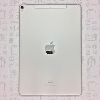 iPad - 【B】iPad Pro 10.5/64GB/355816084627512