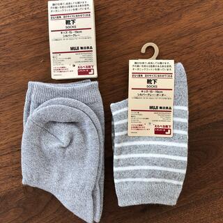ムジルシリョウヒン(MUJI (無印良品))の無印良品 靴下 15〜19センチ(靴下/タイツ)