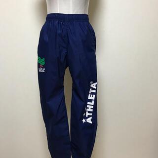 アスレタ(ATHLETA)のアスレタズボン アスレタパンツ 子供服 ピステ スポーツウェア (ウェア)